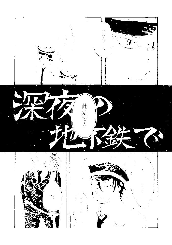 f:id:watashikana:20161002232725p:plain