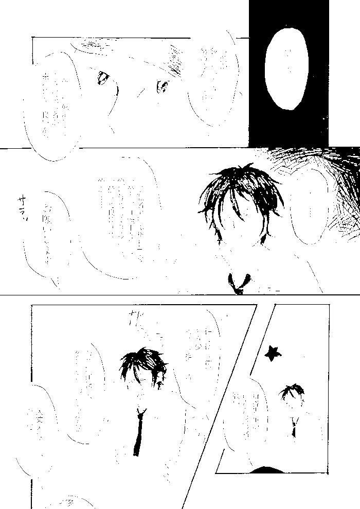 f:id:watashikana:20161002232844p:plain