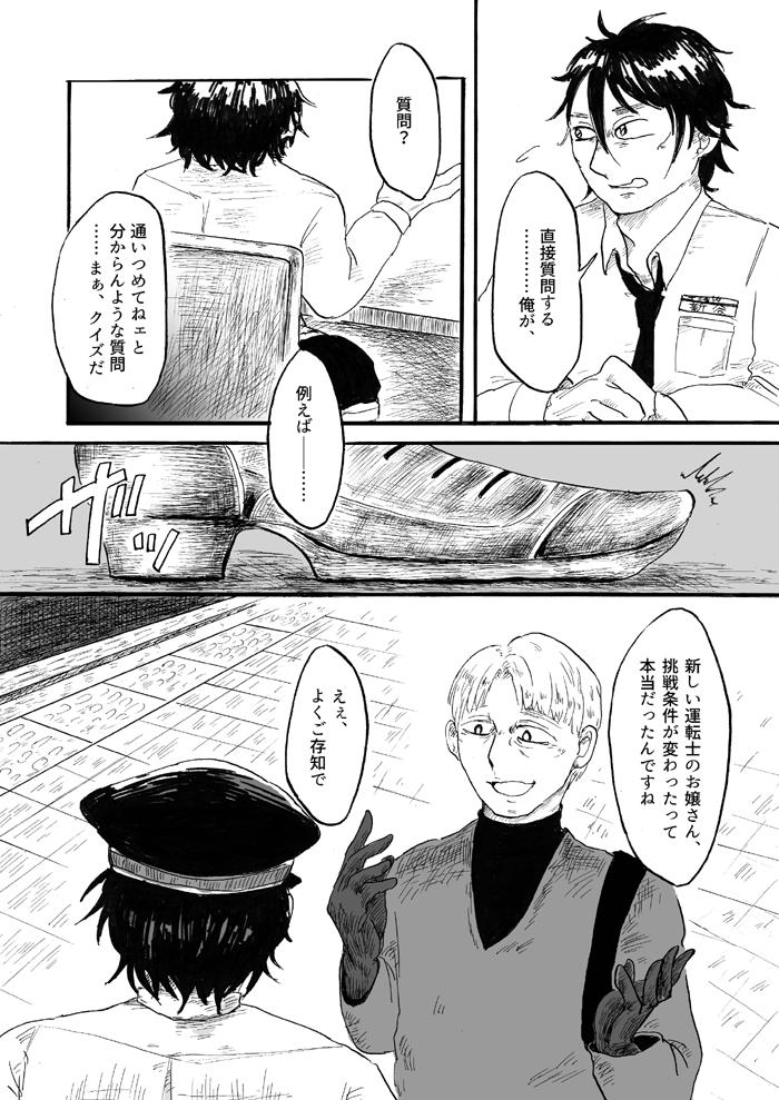 f:id:watashikana:20161002232952p:plain