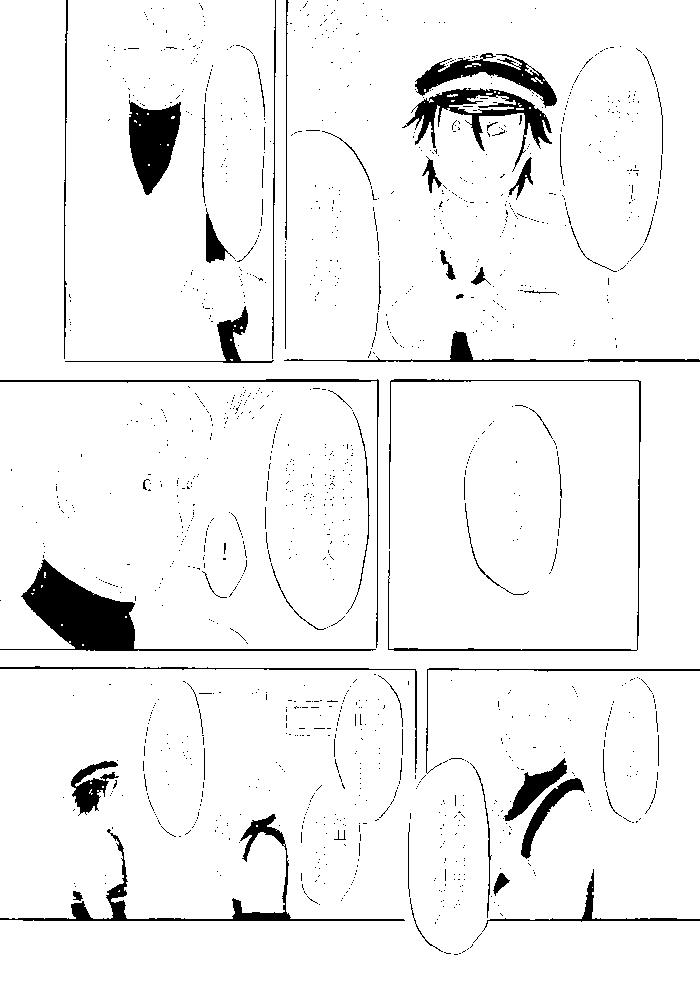 f:id:watashikana:20161002233003p:plain