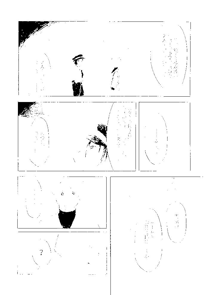 f:id:watashikana:20161002233013p:plain