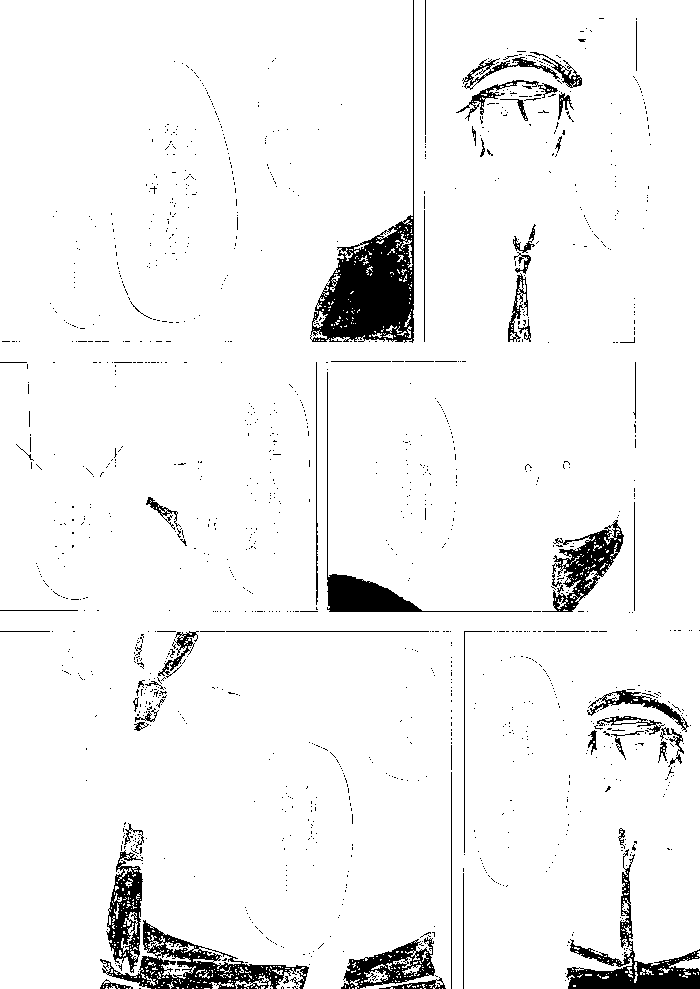 f:id:watashikana:20161002233115p:plain