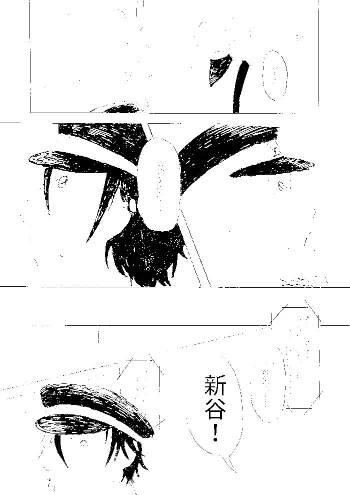 f:id:watashikana:20161002233151p:plain