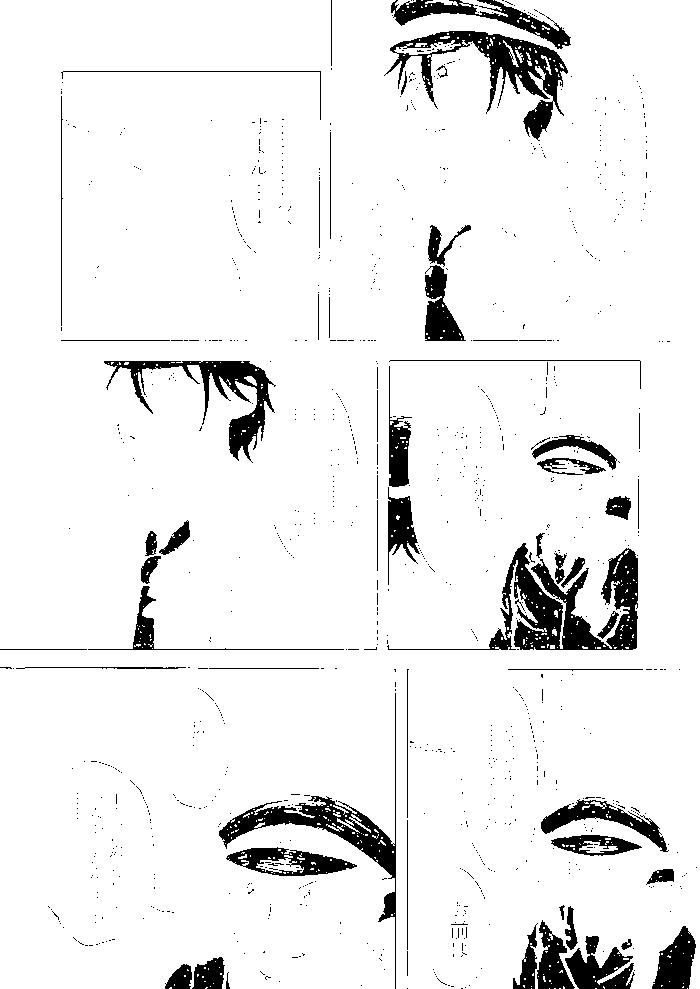 f:id:watashikana:20161002233224p:plain