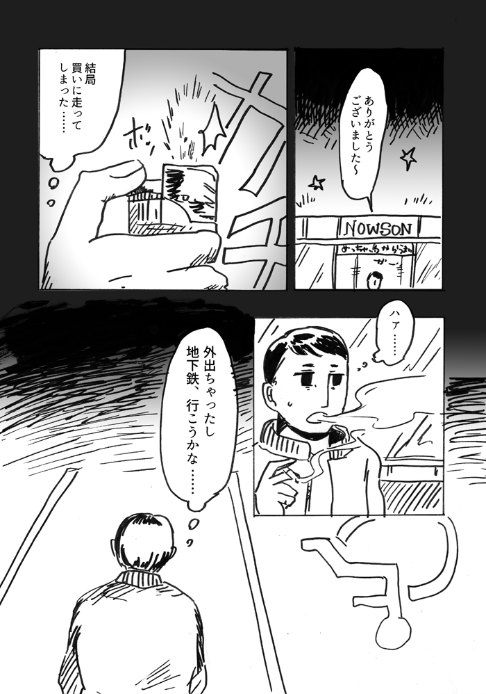 f:id:watashikana:20161028213231p:plain