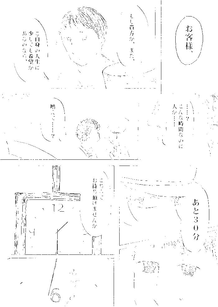 f:id:watashikana:20161028213508p:plain