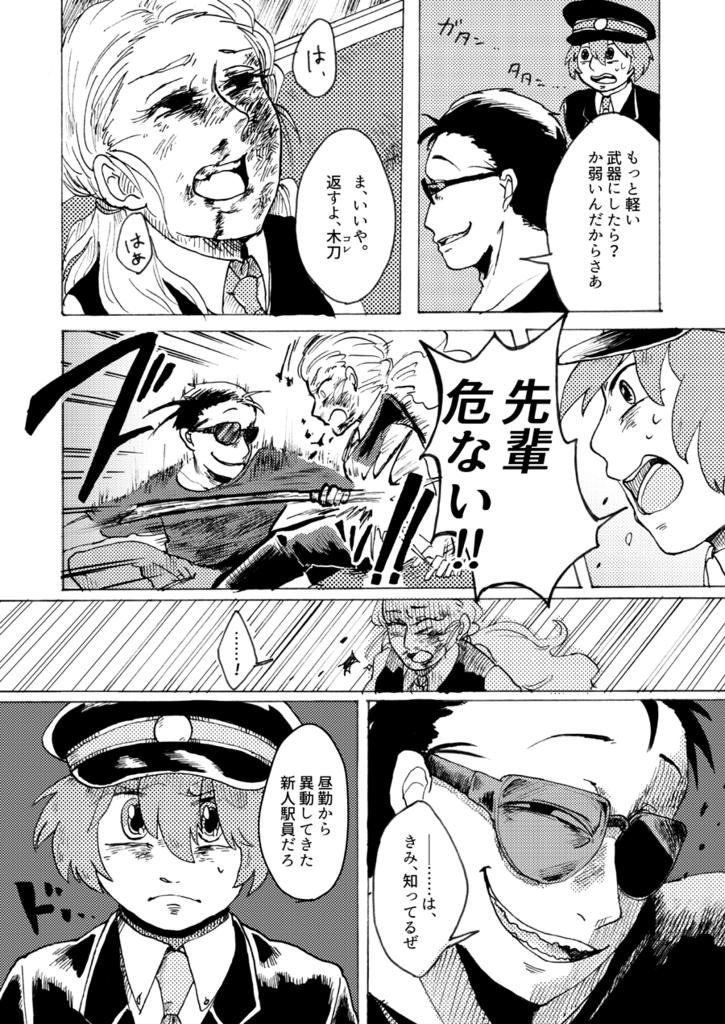 f:id:watashikana:20161120121034p:plain