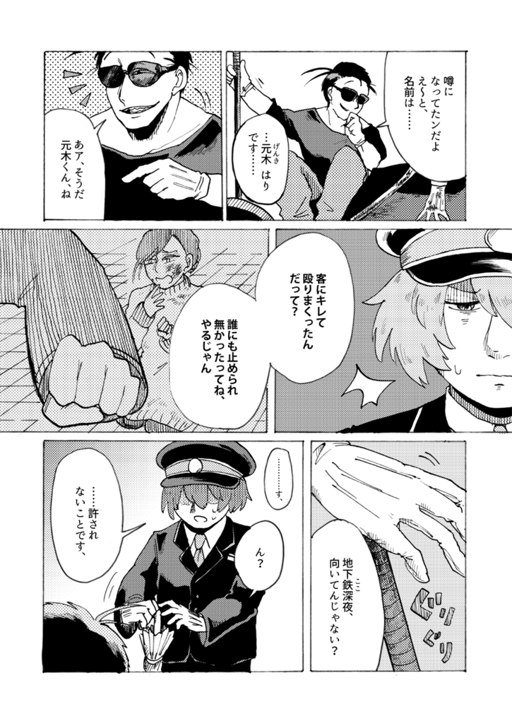 f:id:watashikana:20161120121050p:plain