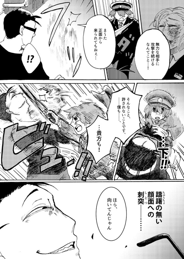 f:id:watashikana:20161206202910p:plain