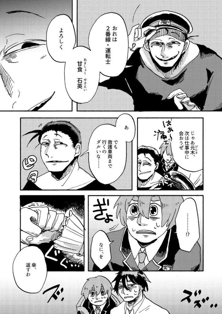 f:id:watashikana:20161228002141p:plain