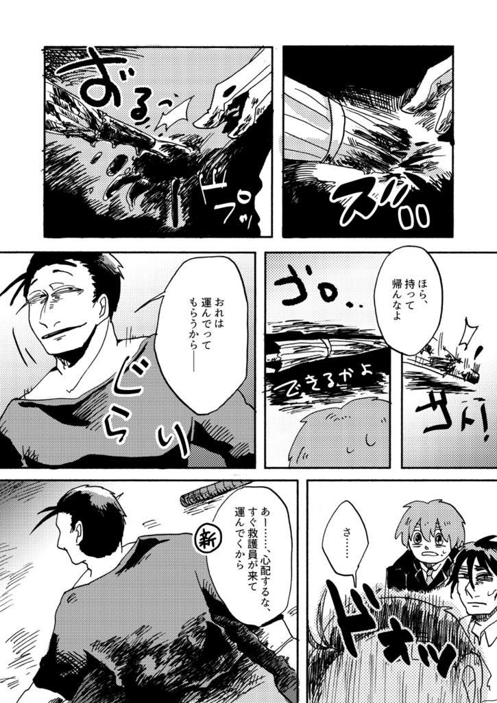 f:id:watashikana:20161228002201p:plain