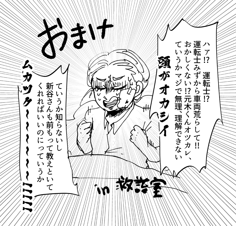 f:id:watashikana:20161229010612p:plain