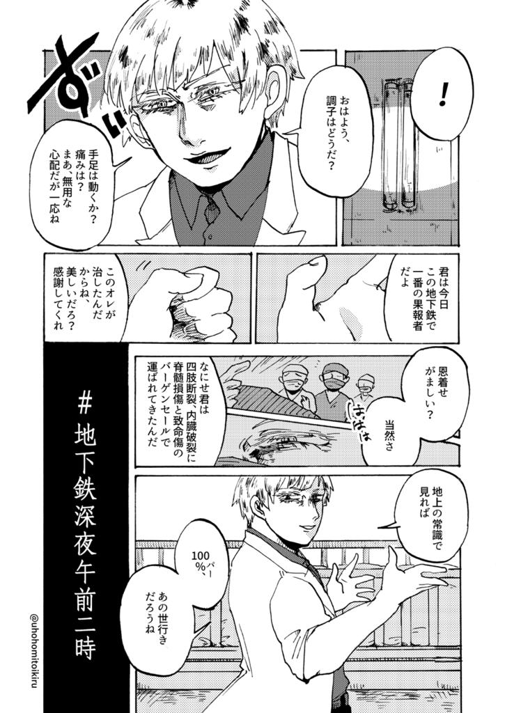 f:id:watashikana:20170404154318p:plain