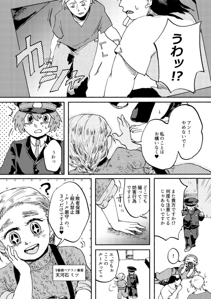 f:id:watashikana:20170427152246p:plain