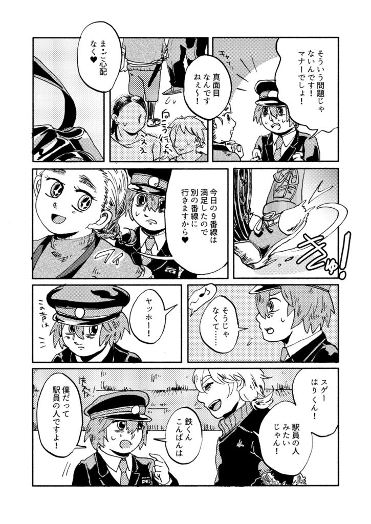 f:id:watashikana:20170427152257p:plain