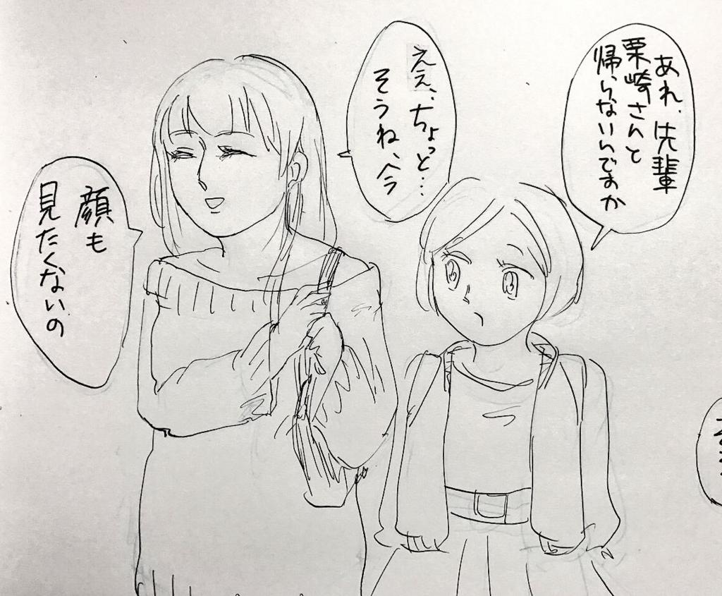 f:id:watashikana:20170712221530j:plain