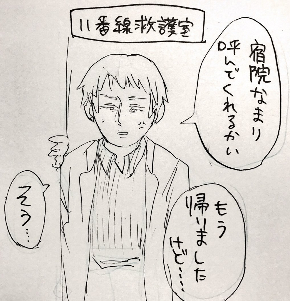 f:id:watashikana:20170712221546j:plain