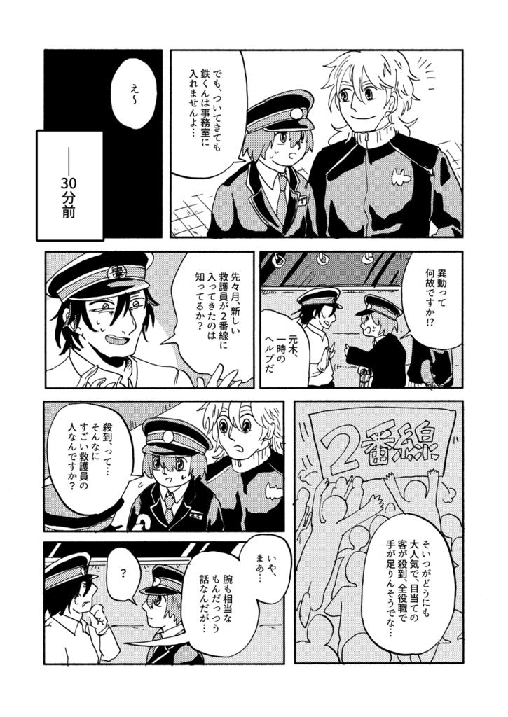 f:id:watashikana:20170723225607p:plain
