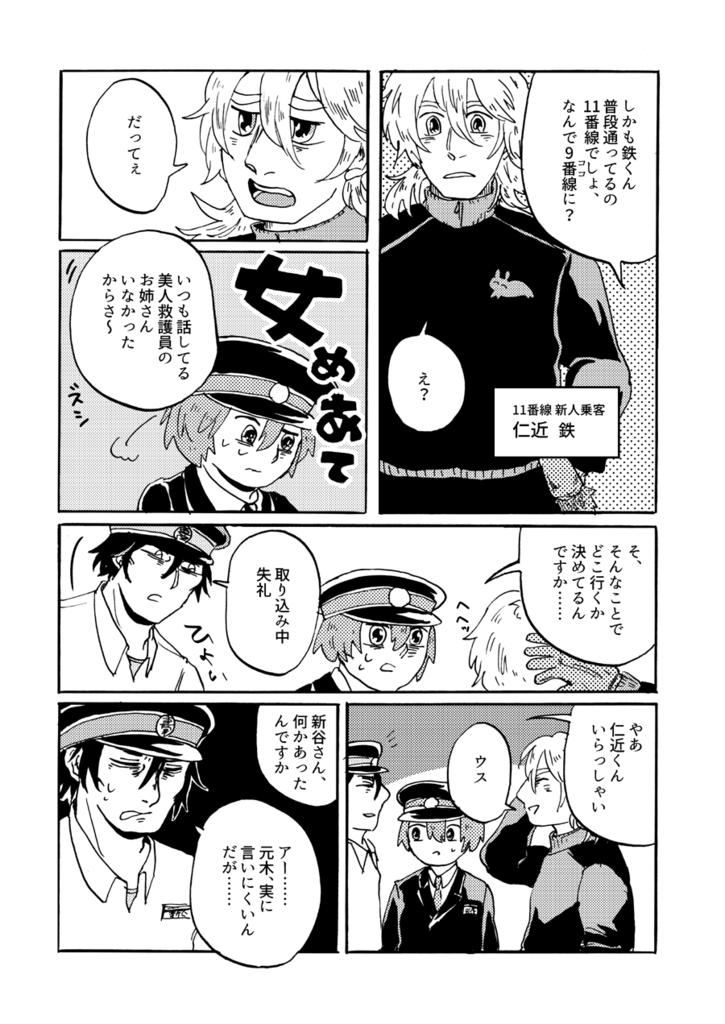 f:id:watashikana:20170723232855p:plain