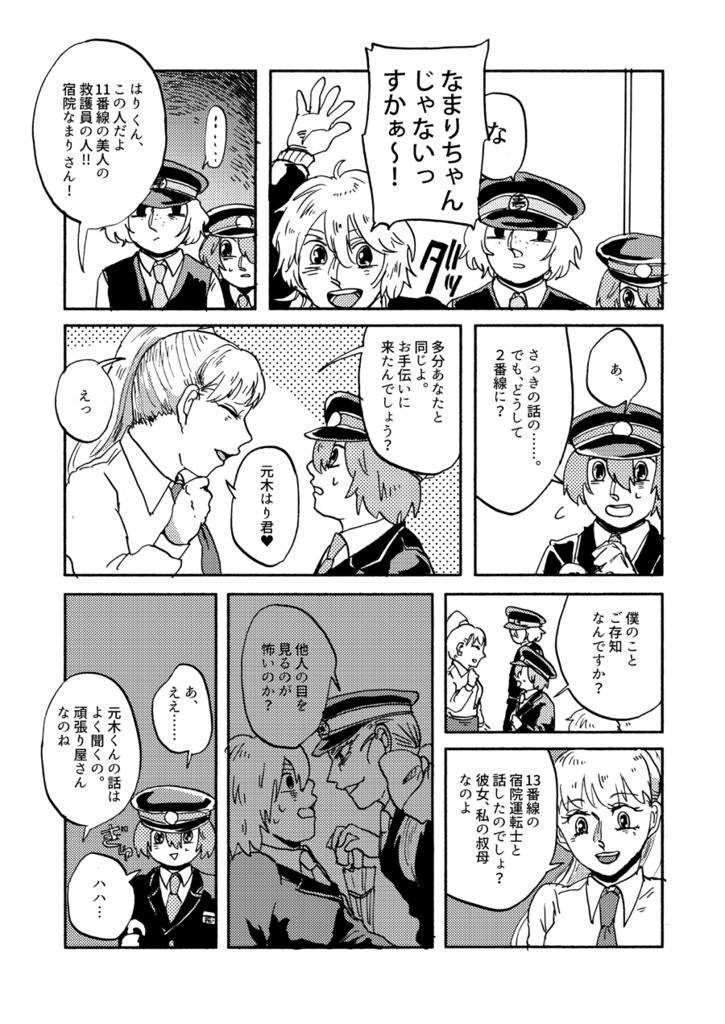f:id:watashikana:20170903220331p:plain
