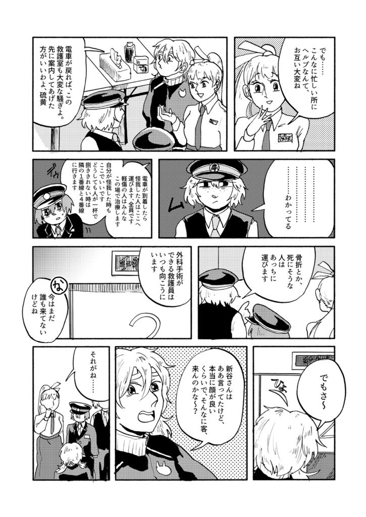 f:id:watashikana:20170903220347p:plain
