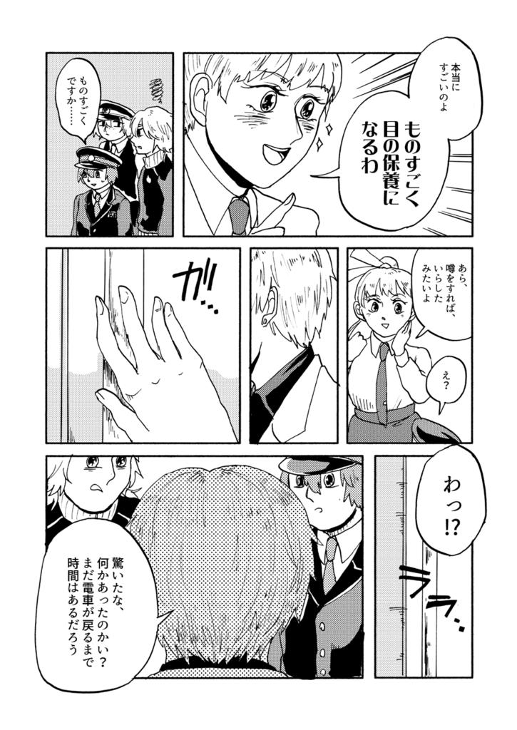 f:id:watashikana:20170903220411p:plain