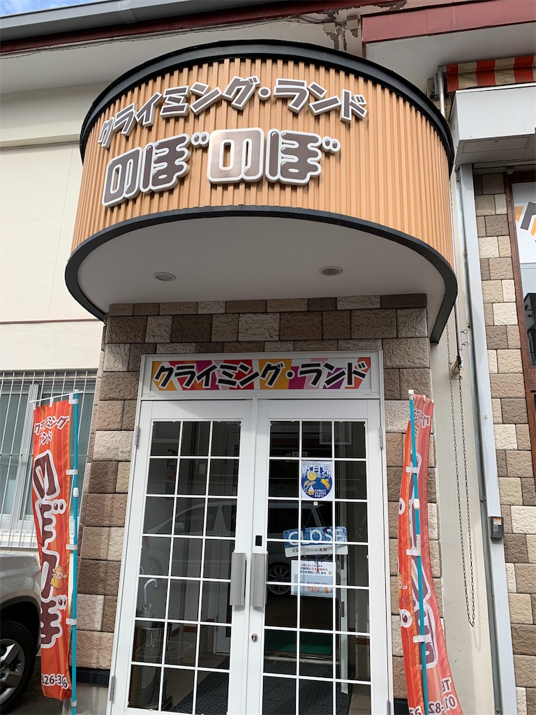 f:id:watashikana:20190924150125j:image