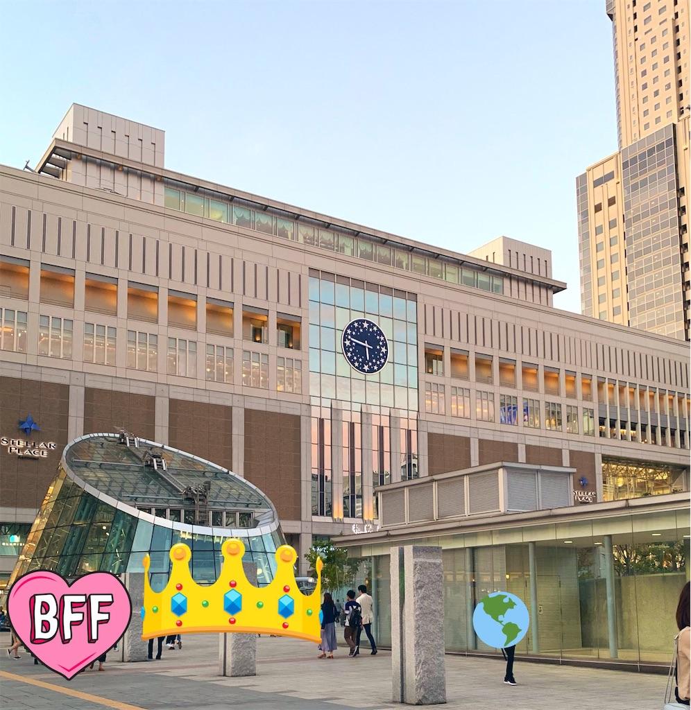 f:id:watashikana:20191227220520j:image