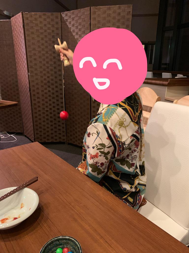 f:id:watashikana:20191227221224p:image