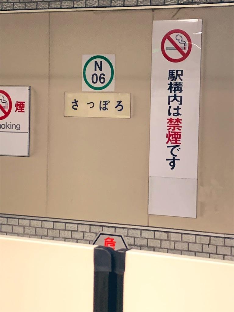 f:id:watashikana:20191227222123j:image