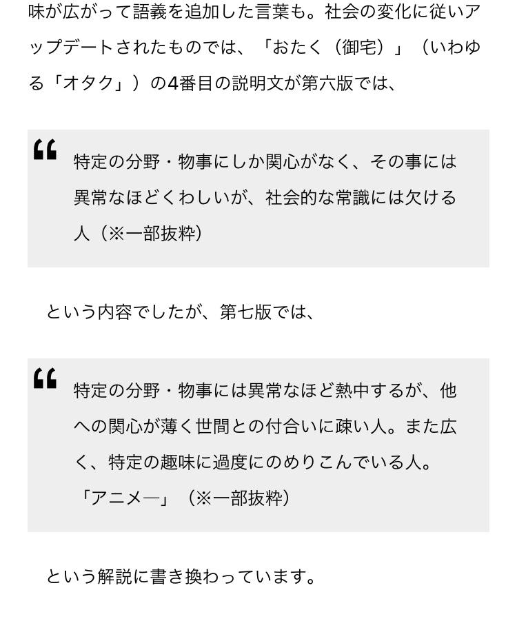 f:id:watashimotekitoo:20180514214834j:plain