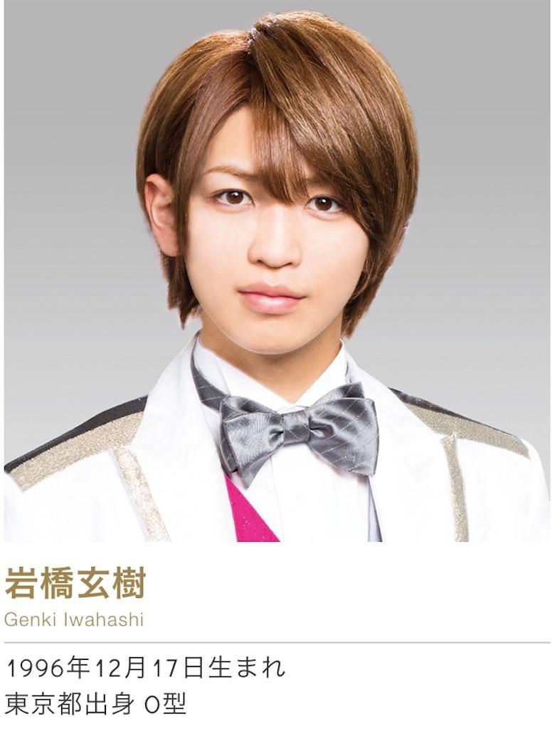 f:id:watashimotekitoo:20180830074311j:image