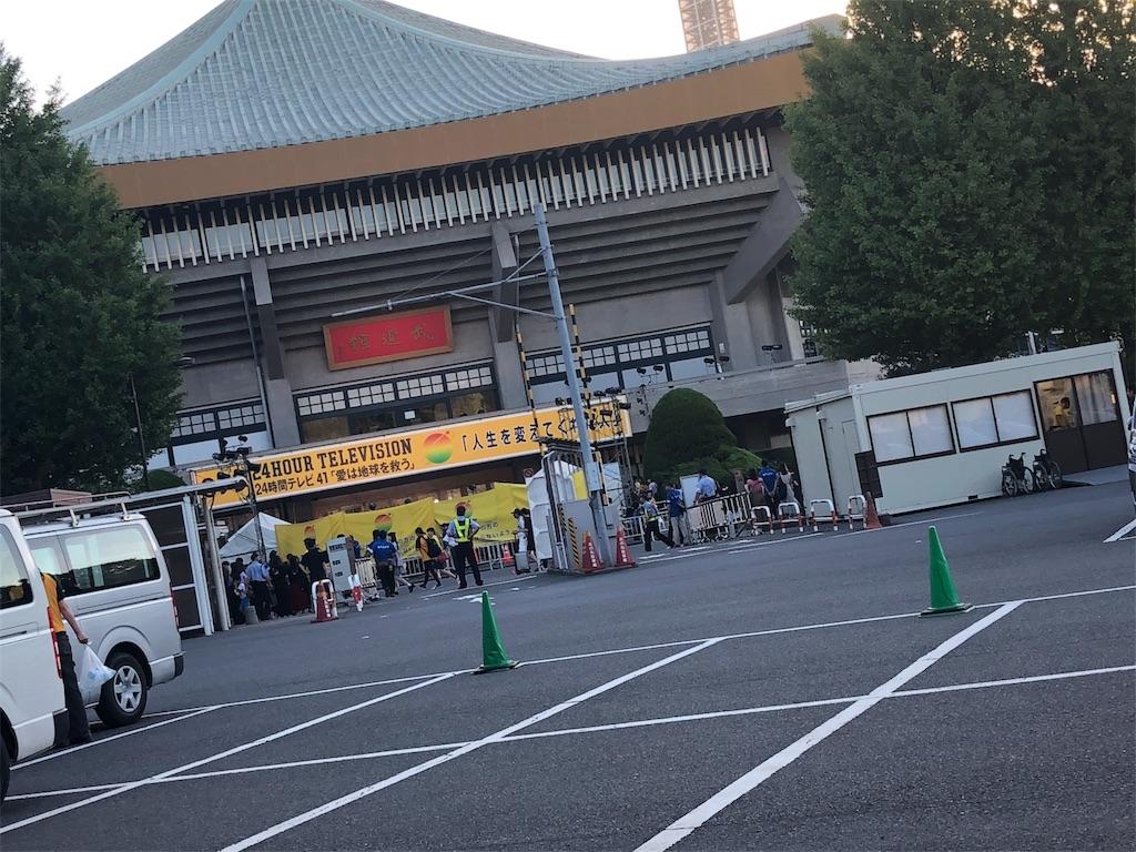 f:id:watashimotekitoo:20180830075826j:image