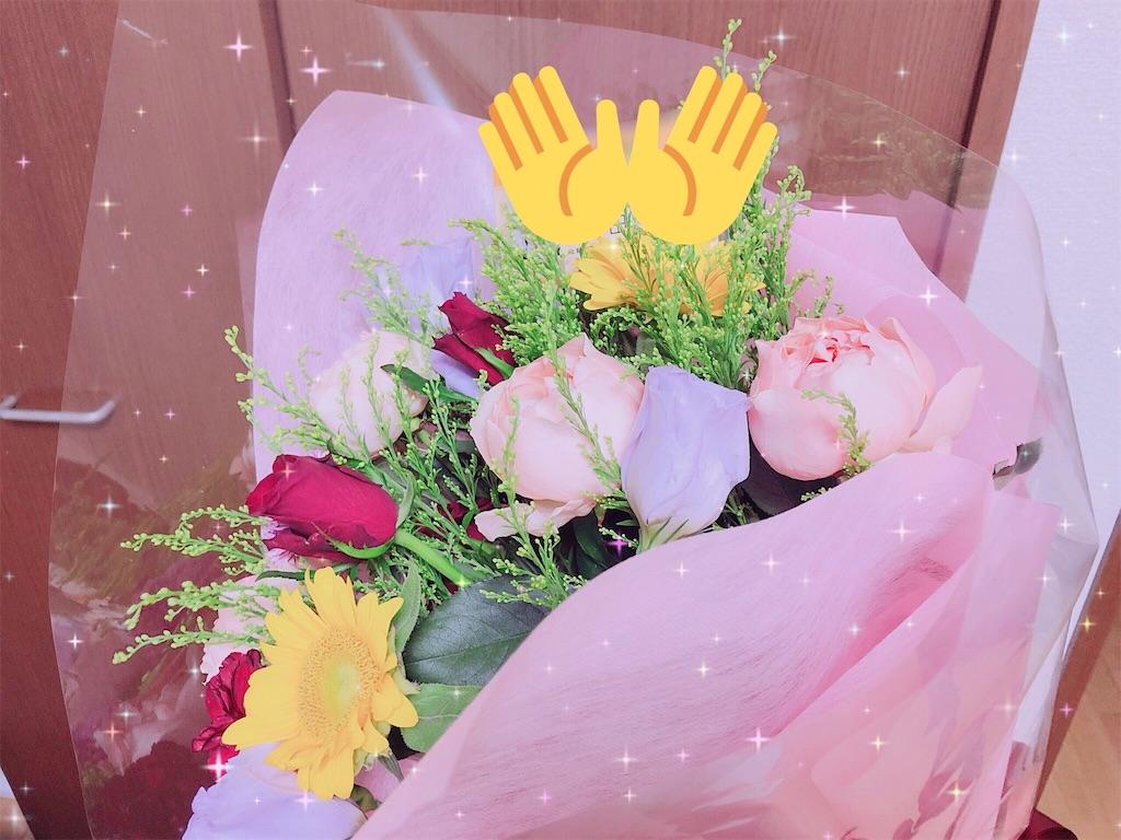 f:id:watashimotekitoo:20180831075227j:image