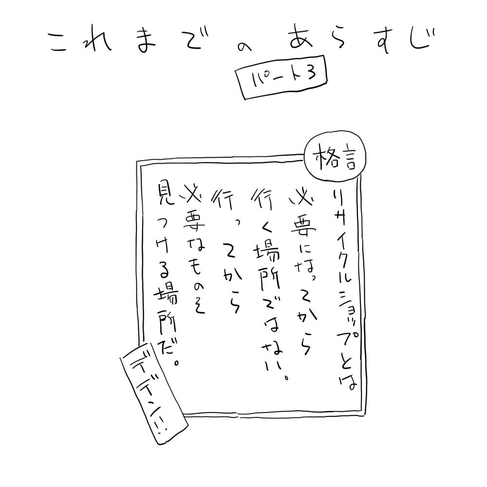 f:id:watashinnchi:20170216104901j:plain