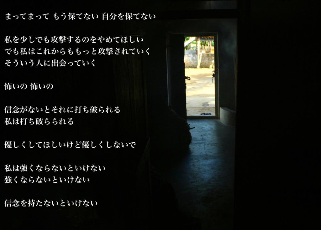 f:id:watashino-pc:20180810213341j:plain