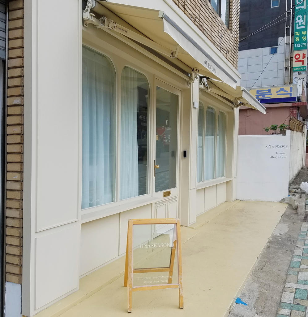 f:id:watashinokansou:20181226134934j:plain