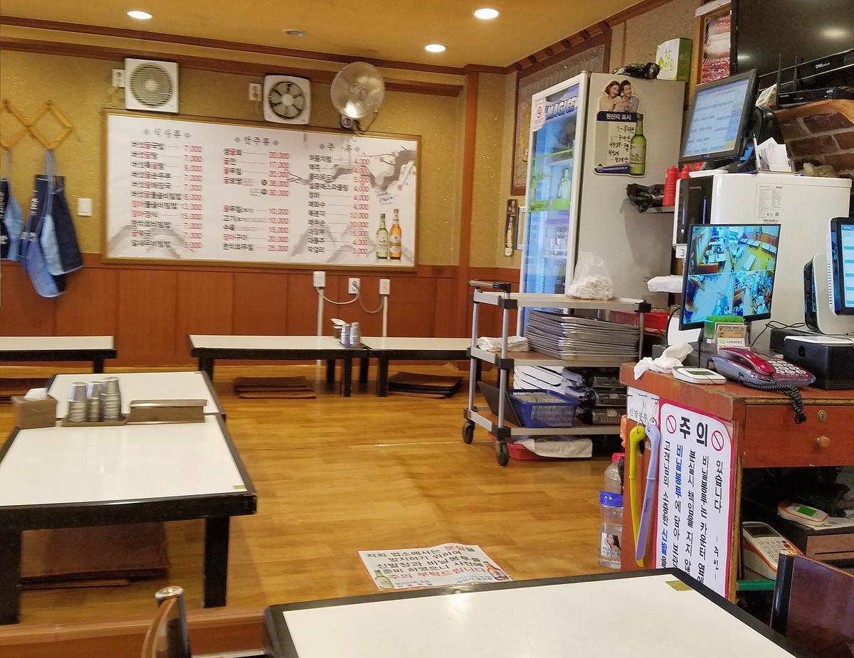 f:id:watashinokansou:20190405212013j:plain