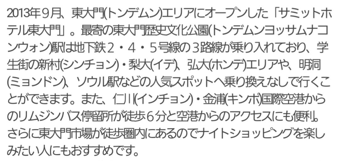 f:id:watashinokansou:20190603155326j:plain