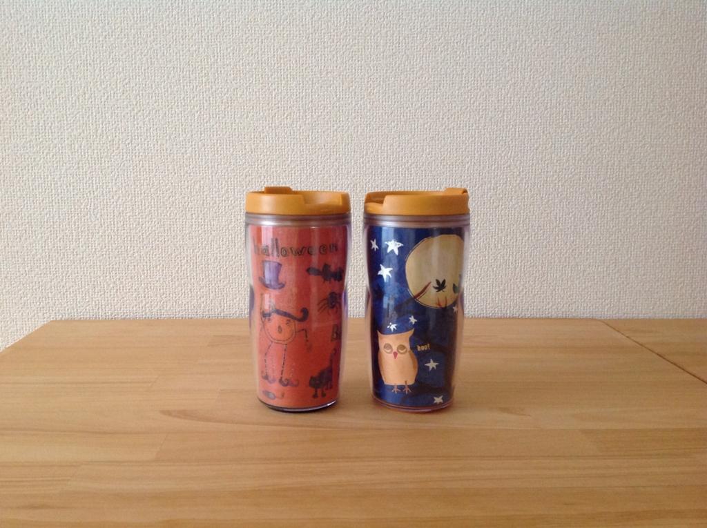 f:id:watashinokurashi:20161222102352j:plain