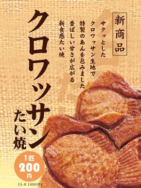 f:id:watashiore:20160430222814j:plain