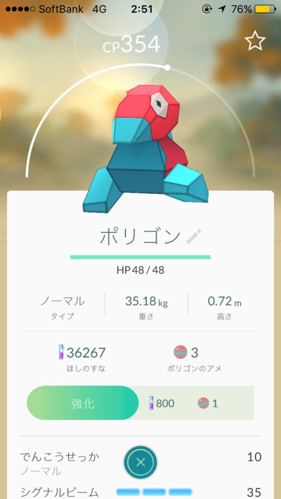 f:id:watashiore:20160725025316p:plain