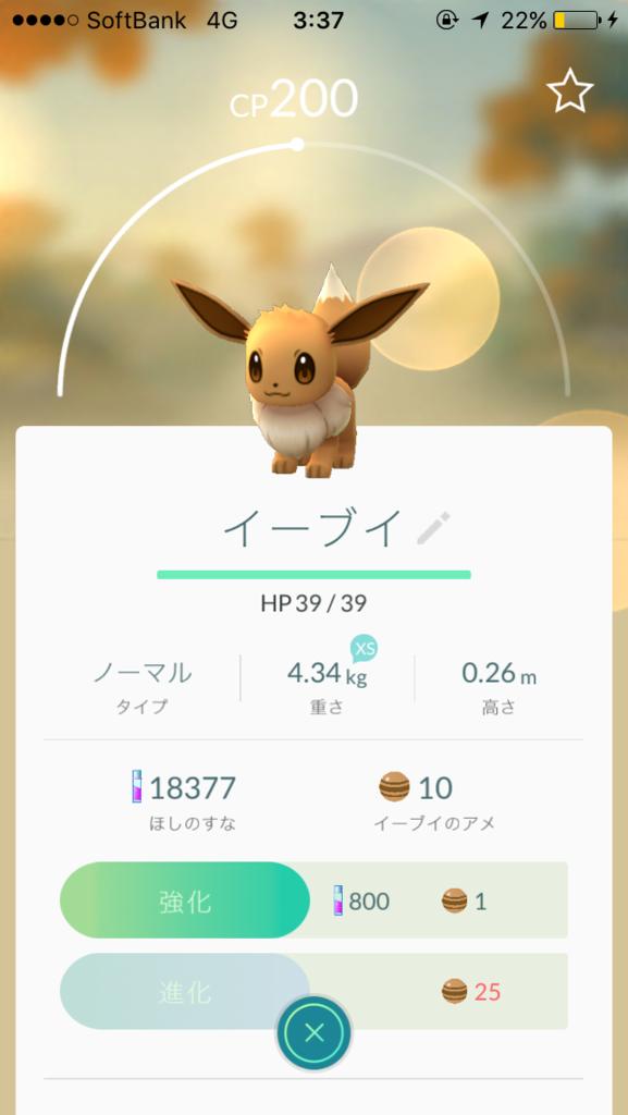 f:id:watashiore:20160730045229p:plain