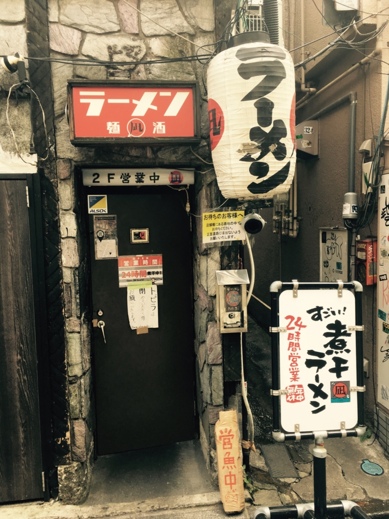 f:id:watashiore:20160811202920j:plain