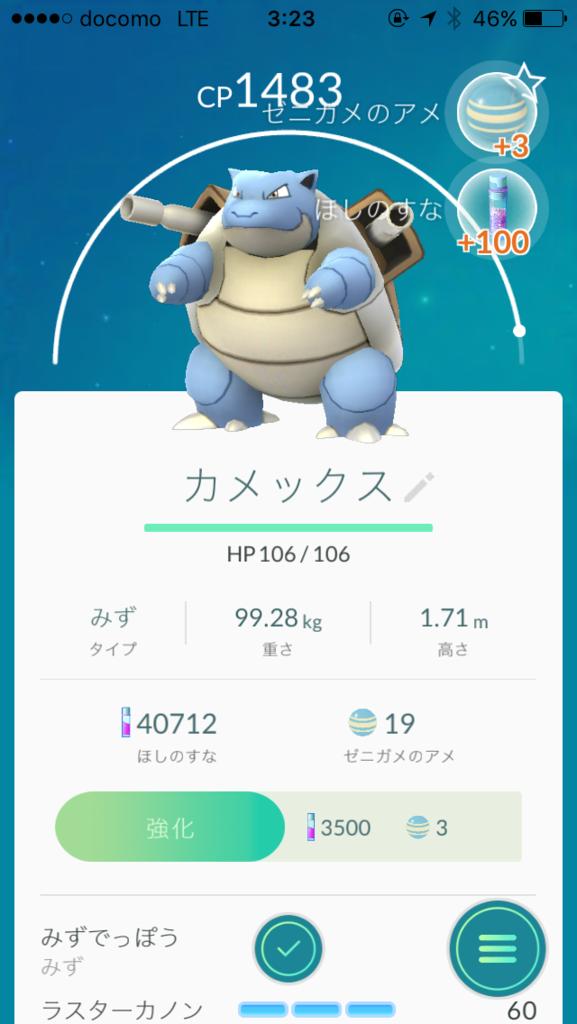 f:id:watashiore:20160816045915p:plain