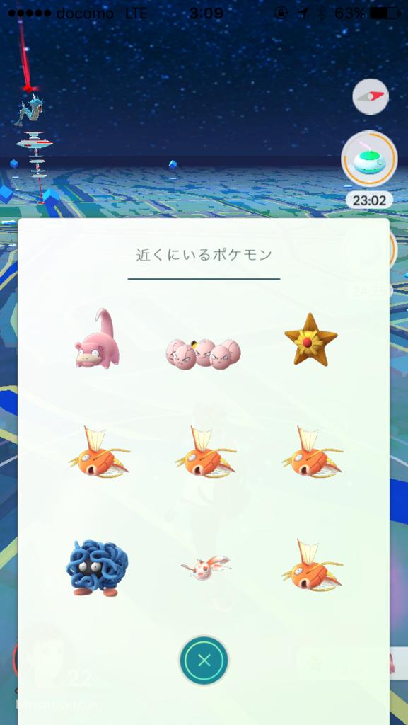 f:id:watashiore:20160816045939p:plain