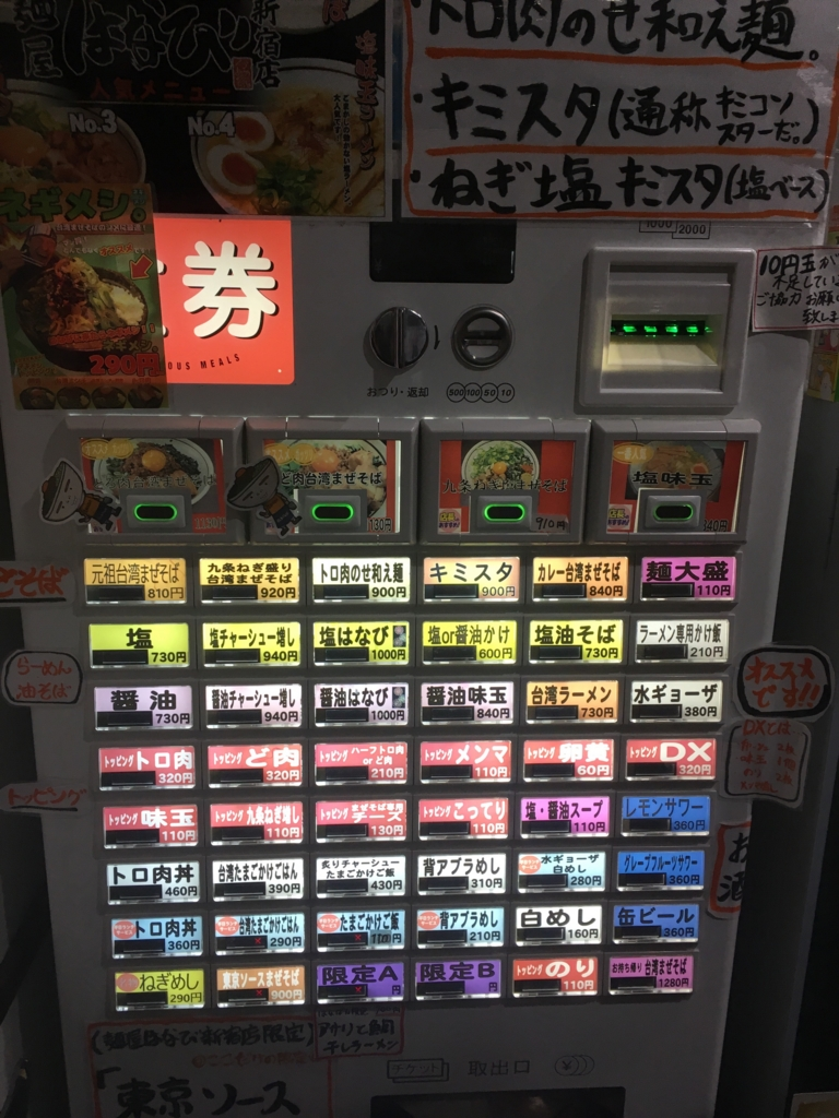 f:id:watashiore:20161113184830j:plain