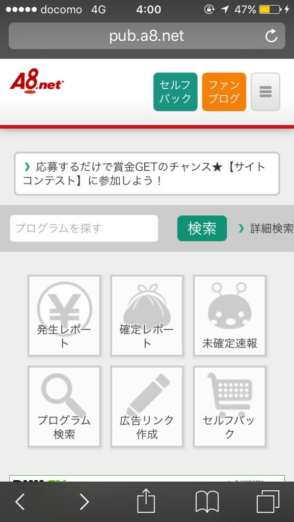 f:id:watashiore:20161127221650p:plain