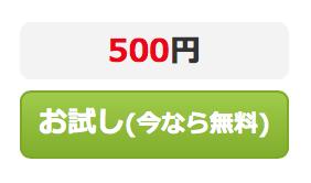 f:id:watashiore:20161204210644p:plain