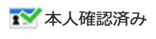 f:id:watashiore:20161211054828p:plain